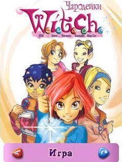 W.I.T.C.H (Witch)