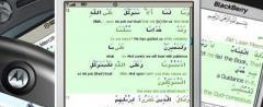 Quran Word 2 Word