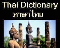 eng-thai-eng dictionary