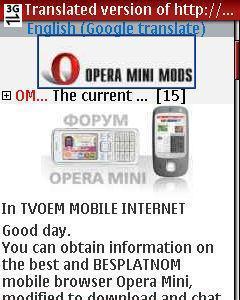 OperaMod_v3.10