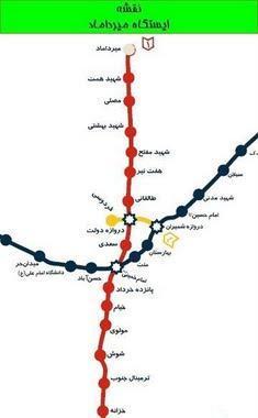 Tehran Metro v1.1 s60v5