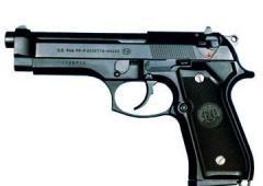 Mobile gun
