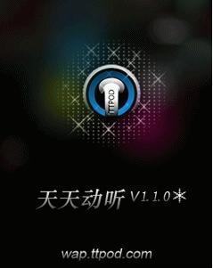 TTPod v1.1.0 J2ME [CN/EN]