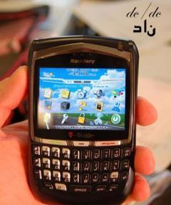 all about black berry