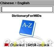 Dictionary 3.1.2 English-Chinese