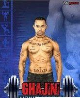 Ghajini - Ultimate Workout 1.0