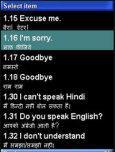 hindi-english  dictionary