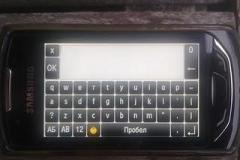 SMS Qwerty 240x400