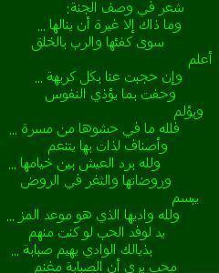 7adi AlAroa7