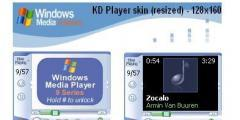 KD Player v0.96 32ox240