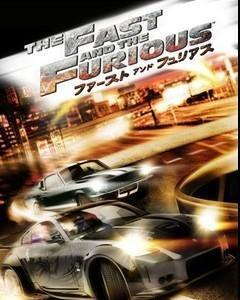 fast and furius 3d