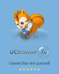 UC Browser for s8003jet 480x800