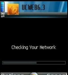 Ucweb 6.3 hifi