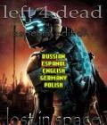 Left 4 dead lost in space