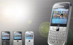 Ebuddy para Samsung Ch@t 335