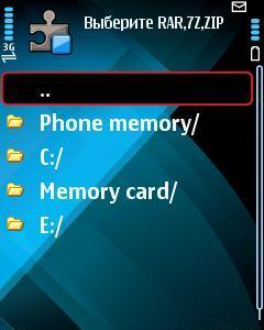 It's Very powerful .rar,.7z and .zip extracter For all java support phones Enjoy friends