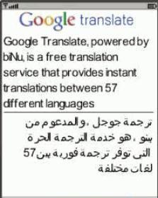 Arabic English