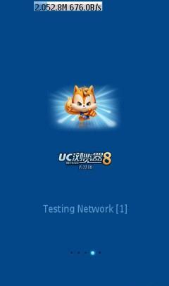 UC Handler