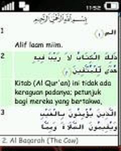 Qur'an Reader Pro