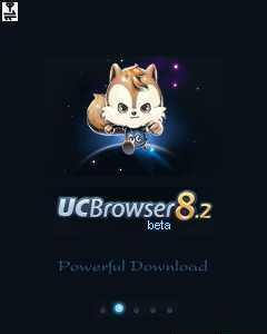 UCBrowser 8.2 official latest