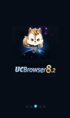 UCBrowser 8.2.14 New
