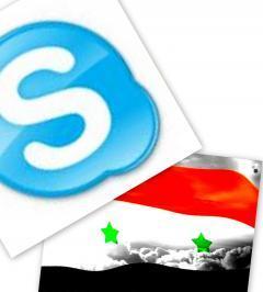 Skype S60 & S90