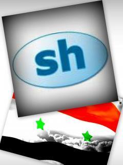 Sh Messenger