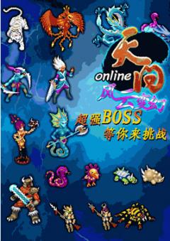 Kỳ Tiên Online