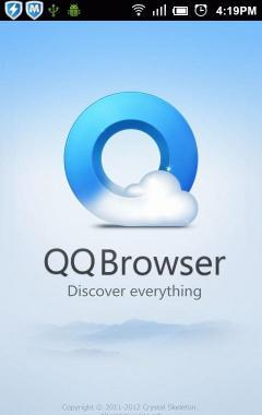 QQ browser 2.7 240x400 fullscreen