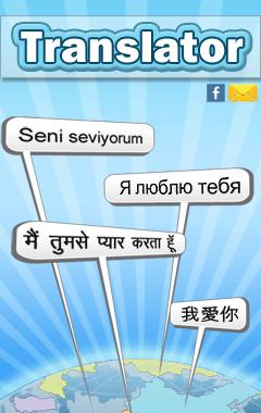 Translator 240x400_Samsung