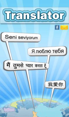 Translator 360x640_Nokia