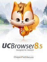 Uc Browser 8.5 hui (handler)