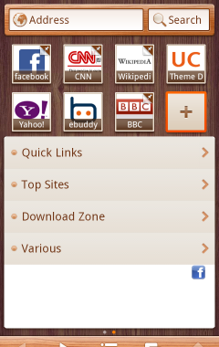 Uc browser 8.4 hui (handler)