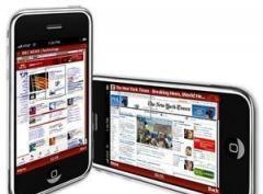 Opera 4.4 fullscreen