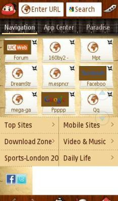 Uc browser 8.6
