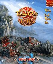 Thanh Cat 2 - 320x240