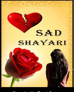 Free Download Sad Shayari for Nokia 7230 - App