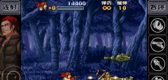 Universal Chariot Metal Slug  Fierce Battle 640x360 res.
