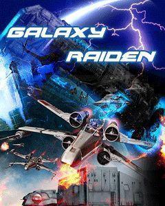 Galaxy Raiden - 240X320