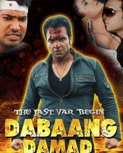 Dabaang Damad: The Last Var Begin - 240X320