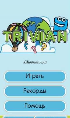 Trivian World -s60v5