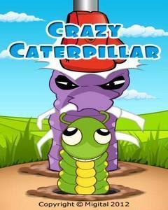 Crazy Caterpillar Free