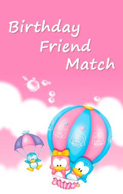 Birthday Friend Match (240x400)