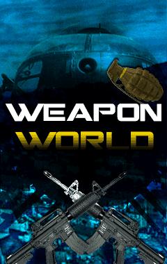Weapon World (240x400)