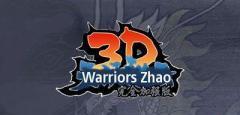 3D warrior zhao
