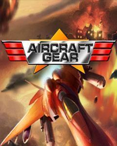 Aircraft_gear_m91