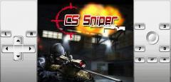 CS-Sniper-2012