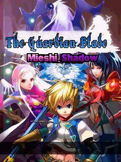 Guardian blade: Meishi shadow