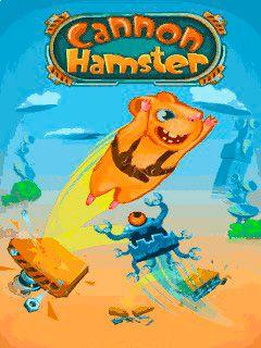 Cannon hamster