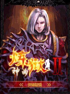 Dantes Inferno 2 Purgatory